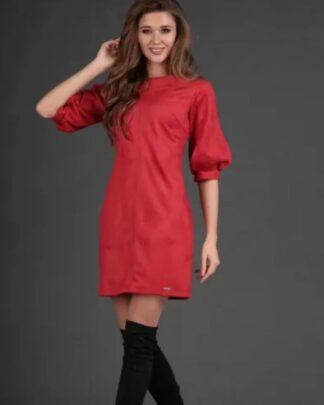 Сукня Domira 01-577