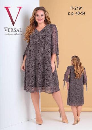 Сукня Versal 2191