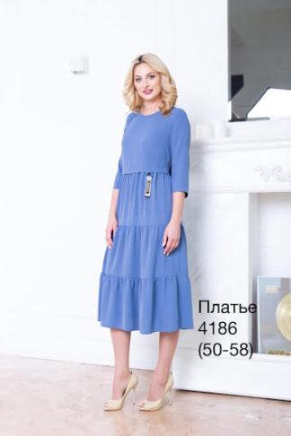 Cукня Nalina 4186