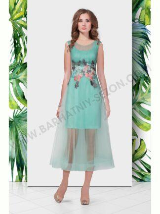 Сукня Kondra 4669
