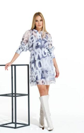 Сукня Kiara 8161