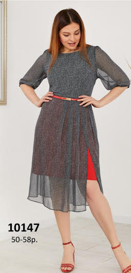 Сукня Мілорі 10147