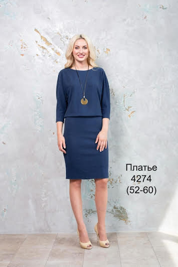 Сукня Nalina 4274